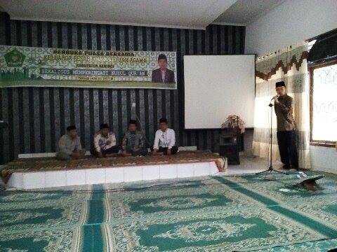 Pembukaan Acara Nuzul Qur'an dan Berbuka puasa bersama